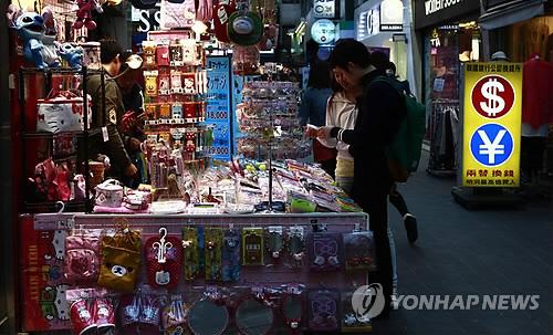 Рост южнокорейской экономики составил в третьем квартале 0,9%