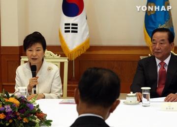 Präsidentin Park fordert überzeugende Maßnahmen wegen Sexklaverei im Krieg