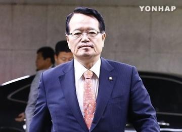 Ketua Majelis Nasional Korsel akan bertemu PM Jepang