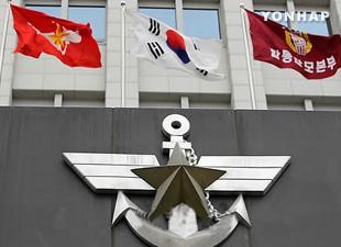 Gov't: Big Progress in S. Korea, US, Japan's Talks on Info Sharing Deal
