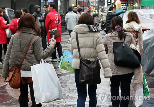 Foreigners' Credit Card Spending Exceeds S. Koreans' Spending Overseas