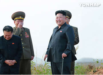 'Kim Jong-un Had Ankle Surgery Between September and October'
