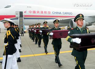 Südkorea will China Gebeine von 60 chinesischen Kriegsgefallenen überführen