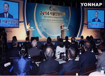 Tổng thống Park Geun-hye nhấn mạnh hợp tác và đối thoại của cộng đồng quốc tế