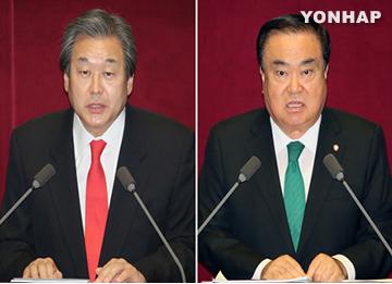 Lãnh đạo hai đảng ở Hàn Quốc phát biểu trước Quốc hội