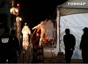 Идентифицирована личность тела, обнаруженного 28 октября в затонувшем пароме «Сэволь»