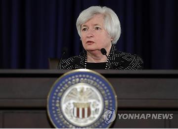 韩国政府:美国退出量化宽松对韩国的影响有限