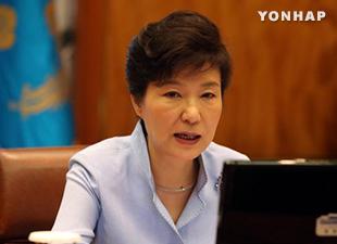 Пак Кын Хе: Диалог и сотрудничество в Северо-Восточной Азии нужны как никогда