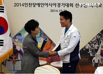 Park Holds Luncheon with Incheon Para Games Athletes