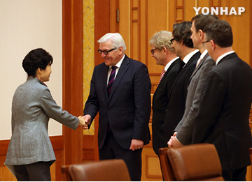 Pres. Park Meets German Foreign Minister