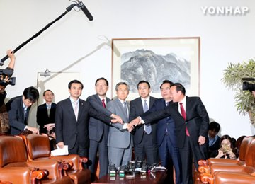 Rival Parties Agree on Three Sewol Bills 199 Days after Tragedy