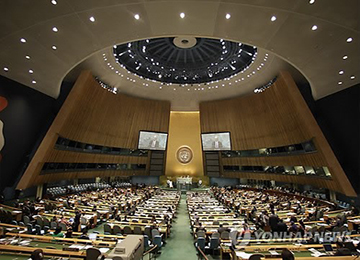 New Resolution on N. Korea's Human Rights Submitted to UN General Assembly