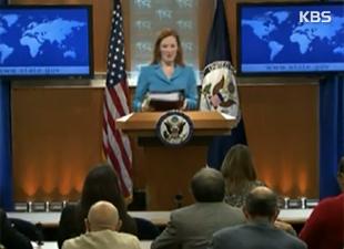 在将北韩人权问题交由国际刑事法院审理上美国将与安理会保持合作