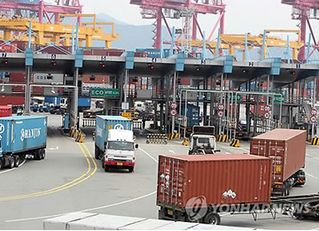 S. Korea's Exports Rise 2.5% YoY to $51.8 Bln in Oct.