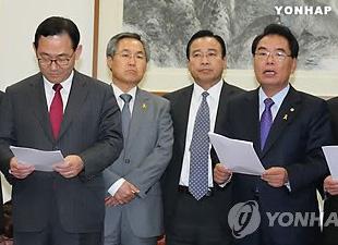Partai-partai sepakati tiga RUU Sewol setelah 199 hari tragedi