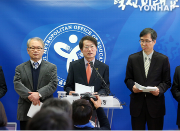 Seoul Education Office to Delay School Start Time to 9 a.m.