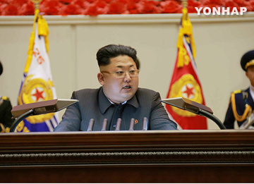 N. Korea Requires Students to Take 81-hour Course on Kim Jong-un