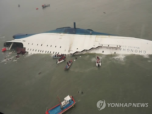 Gov't Forms Task Force on Salvaging Sunken Sewol Ferry