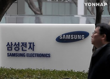 Samsung Electronics Posts 5.3 Trillion Won in Operating Profit in 4Q