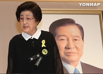 Former First Lady Lee Hee-ho to Make Overland Trip to N. Korea