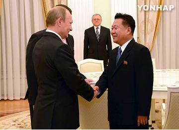 Nga sẵn sàng cho hội đàm thượng đỉnh song phương với Bắc Triều Tiên