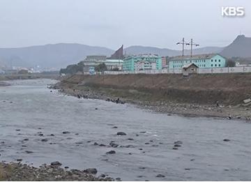 一名韩裔美国人在中国和北韩边境遭中方拘捕