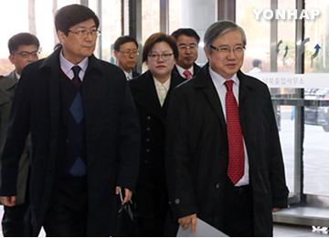 Aides of Former First Lady Visit Gaeseong to Discuss her N. Korea Trip