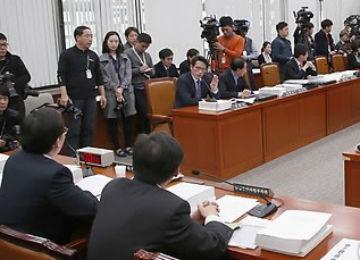 Đảng Thế giới mới đệ trình lên Quốc hội dự thảo tổng hợp về nhân quyền Bắc Triều Tiên