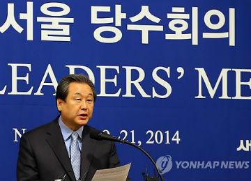 Liên hiệp dân chủ thế giới kêu gọi cải thiện nhân quyền ở Bắc Triều Tiên