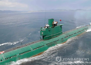 'N. Korea Conducts Ejection Test of Sub-Launched Missile'