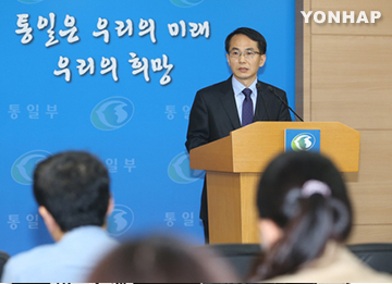 Gov't Hopes Former First Lady's Trip to N. Korea Will Contribute to Inter-Korean Ties