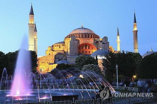 Crimes Against S. Korean Tourists in Turkey Increasing