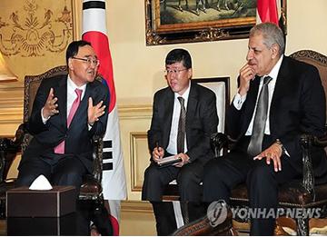 PM Chung Tells Egypt Pres S. Korea to Submit Nuclear Reactor Bid Soon