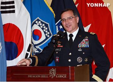Куртис Скапаротти: В сеульском районе Ёнсан останется  минимум американских военнослужащих