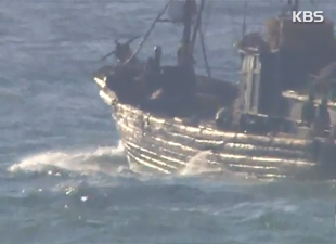 N. Korean Fishing Boat and Crew to Return Home Tuesday
