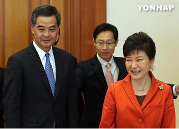 Park Meets with Visiting Hong Kong Chief Executive