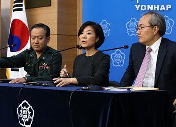 S. Korea to Send 10 Medical Workers to Ebola-hit Sierra Leone in Dec.