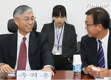 Chinese Ambassador to S. Korea Expresses Opposition to THAAD Deployment