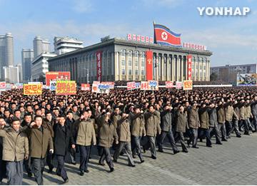 N. Korea Threatens to Use Nuke Power in Battle against US