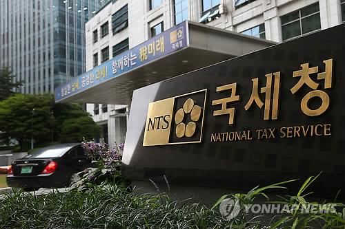 El Servicio de Impuestos publica por primera vez una lista de evasores y morosos