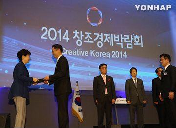 Park Geun Hye propone promover la economía creativa impulsar el crecimiento