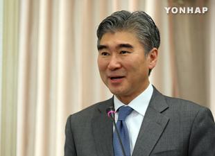 El representante de EEUU en el diálogo sixpartito visitará Corea la próxima semana