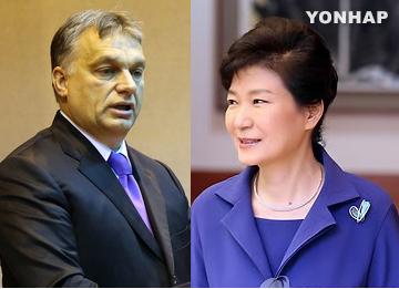 Pertemuan Pemimpin Korea Selatan-Hongaria dibuka Jumat