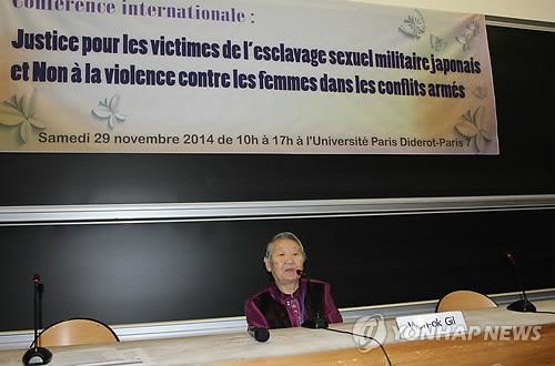 Former Sex Slavery Victim Urges Japan to Resolve Sex Slavery Issue