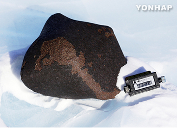 Large Meteorite Found Near S. Korea's Antarctic Research Station