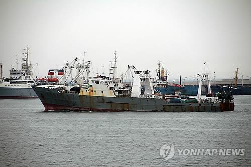 Captain, Crew of Sunken Trawler Found Under Qualified