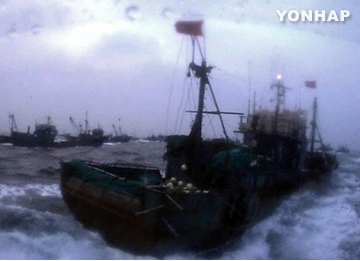 Supreme Court Upholds Jail Terms for Chinese Fishermen