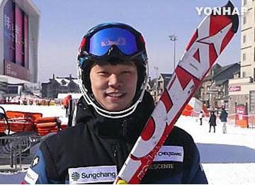 スキーのチョン・ドンヒョン 極東カップで優勝