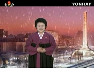 Corea del Norte recuerda a Kim Jong Il en el tercer aniversario de su muerte