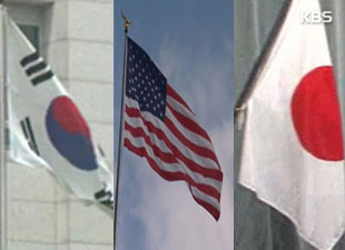 Corea, EEUU y Japón firmarán un convenio de confidencialidad militar